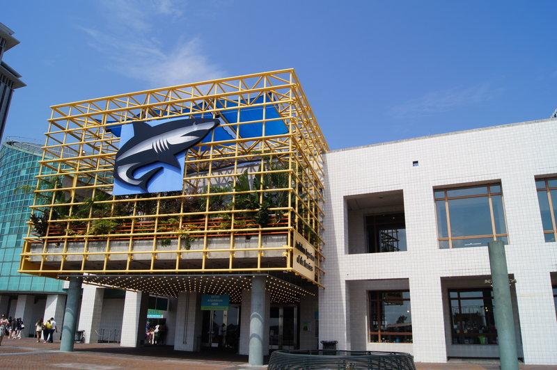 Holiday Inn Westbank is only 4.5 miles from the Audubon Aquarium